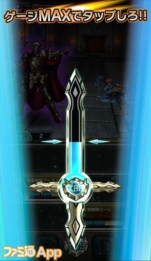 ブレフロ2XBB剣