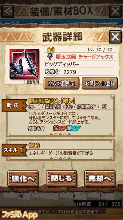 capture0035-00000_R