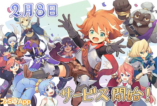 【GameJeans】オーディンクラウン2月8日配信