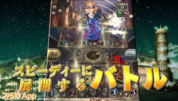 CMGゲームPV01