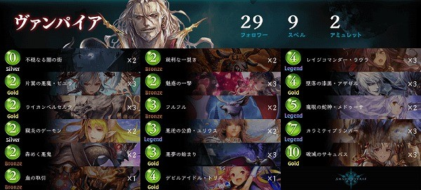 deck2-2