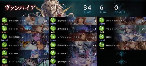 deck3-1