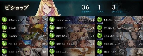 deck3-2