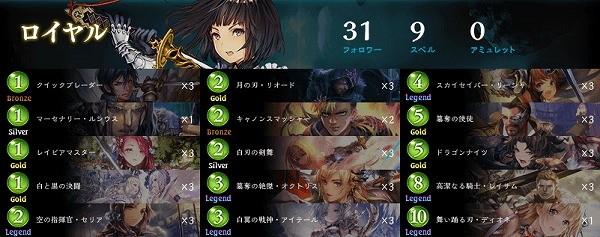 deck4-1