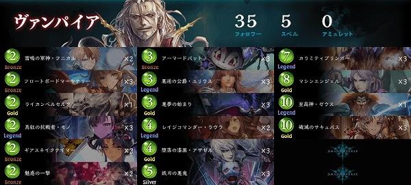 deck4-2