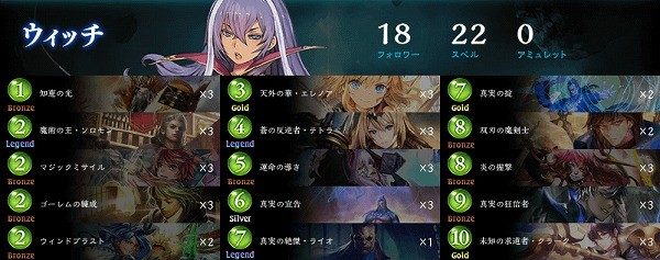 deck5-1