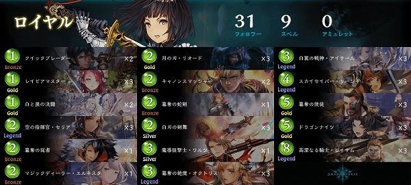 deck6-1