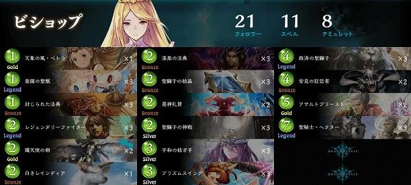 deck6-2