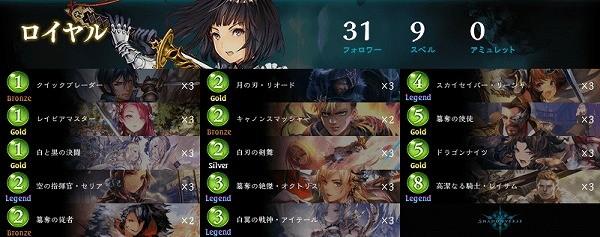 deck7-1