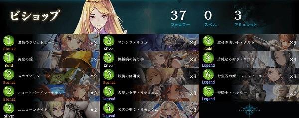 deck7-2