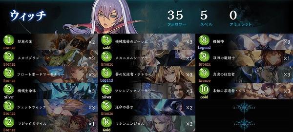 deck8-1