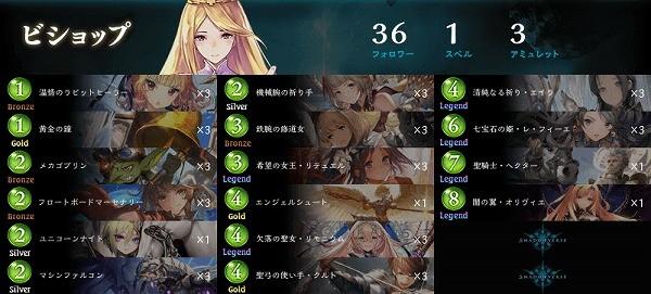 deck8-2