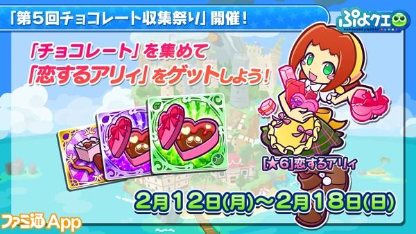 2_新イベント情報6