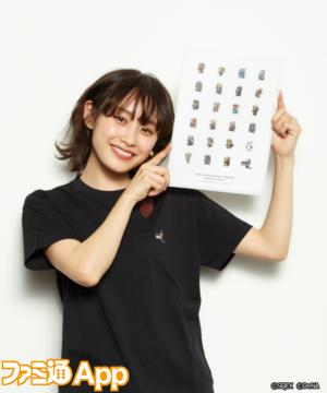 ㈪商品紹介01