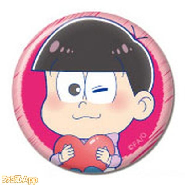 OSUWARI!!シリーズ おそ松さん 缶バッジ トド松