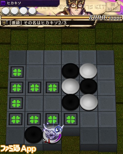ヒカキソ_ステージ2