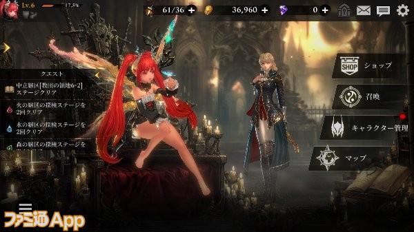 gamevil_hikari_jizen_001