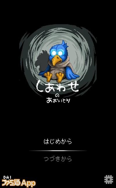 happyBluebird01