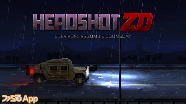 headshotzd01