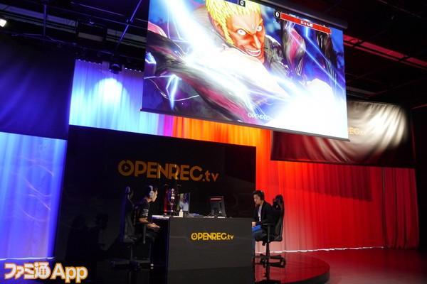 openrec161