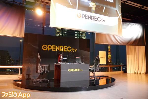 openrec421