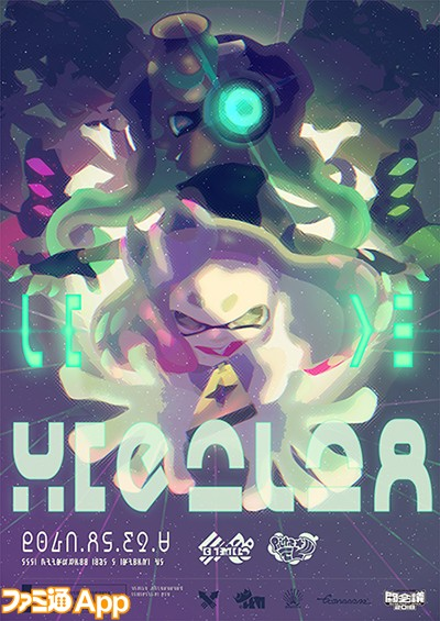 splatoon2_1212