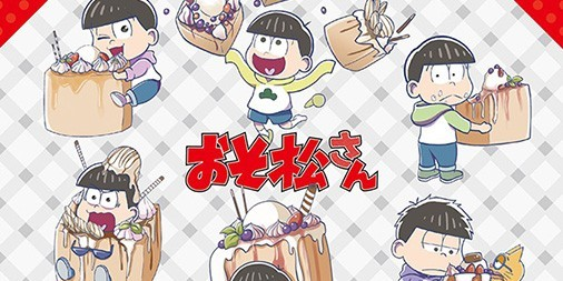 『おそ松さん』×パセラの6つ子がハニトーに大はしゃぎするコラボカフェが2/23より開催