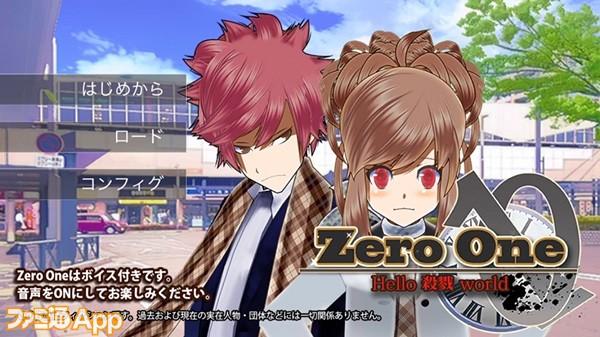 zeroone01