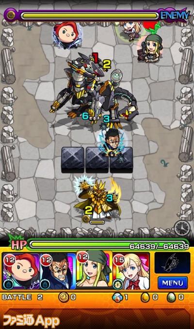 スタンガンナードラゴン2
