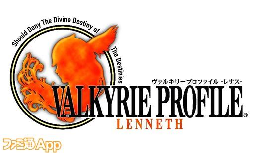 VALKYRIEPROFILE_ロゴ