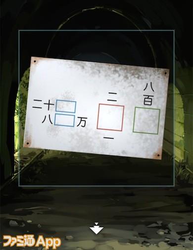 escape_夏の日11