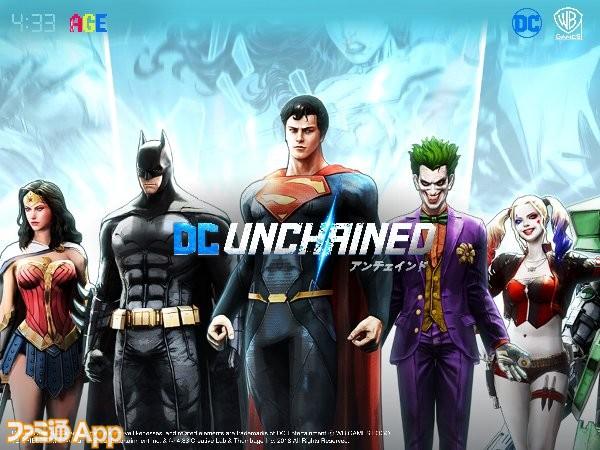 DCコミックス