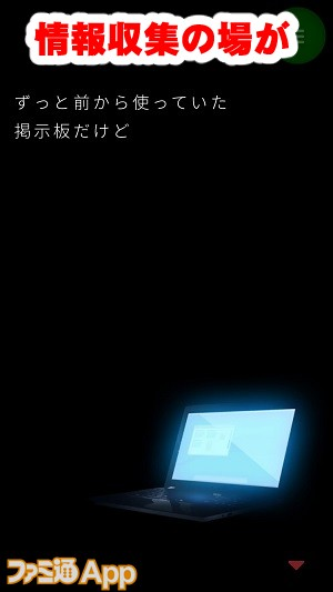 kaiiseven02書き込み