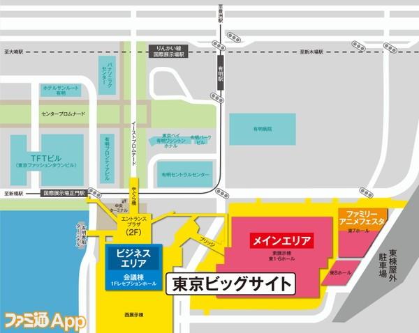 アニメジャパン 会場地図