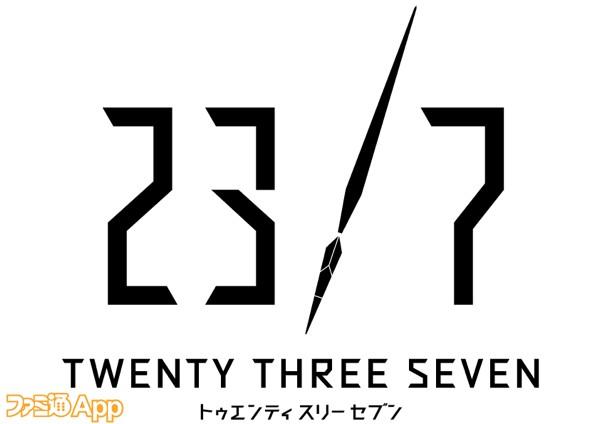 237_logo