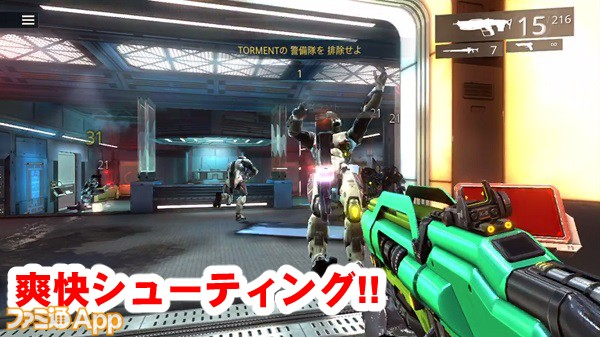 shadowgunlegends05書き込み