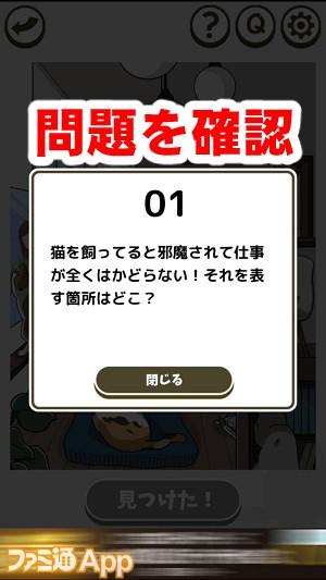 nekowake02書き込み