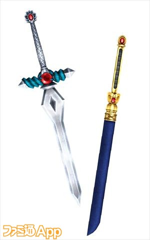 「バアルの天雷刀剣」(太刀)_R