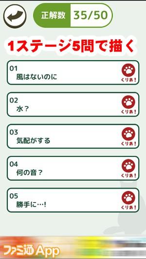 nekowake10書き込み