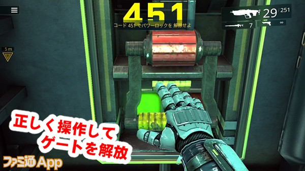 shadowgunlegends06書き込み