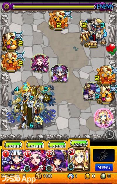 ヘカトンケイル_ステージ2