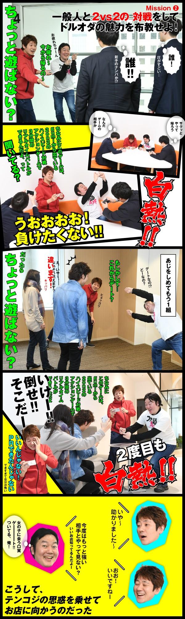 0323_新_マンガ_03_re