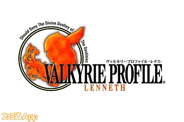 VALKYRIEPROFILELENNETH_ロゴ600