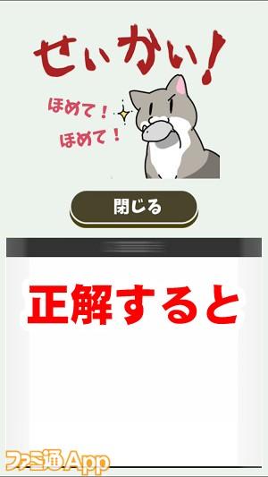 nekowake04書き込み