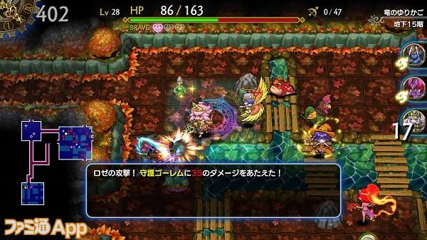 DragonFangZ_20180320135941