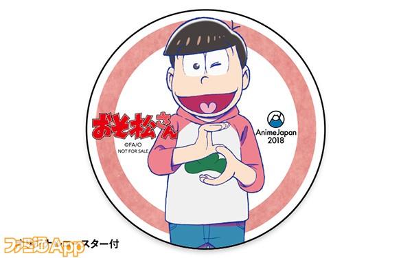 img_food-c01-03 のコピー