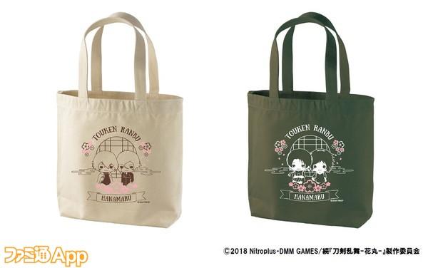 続『刀剣乱舞花丸-』キャンバストートバッグ 2種