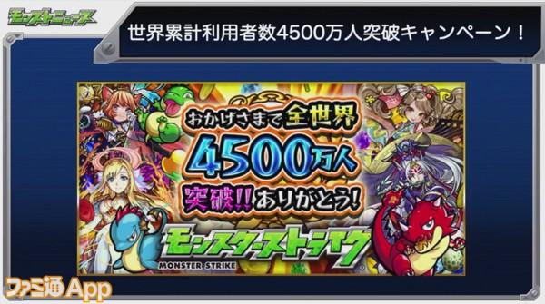 GrabberRaster 0002
