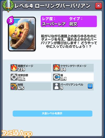 IMG_1463