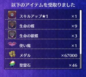 IMG_2048_result